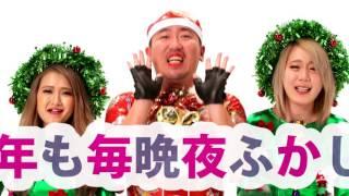 ゆっこママ feat.フェフ姉さん&多田さん『ペリクリ 』 【Music Video 】 で通常.ver 多田岬 検索動画 21