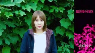 「口裂け女VSカシマさん」 □舞台挨拶付き特別上映会 12月23日(金・祝)...