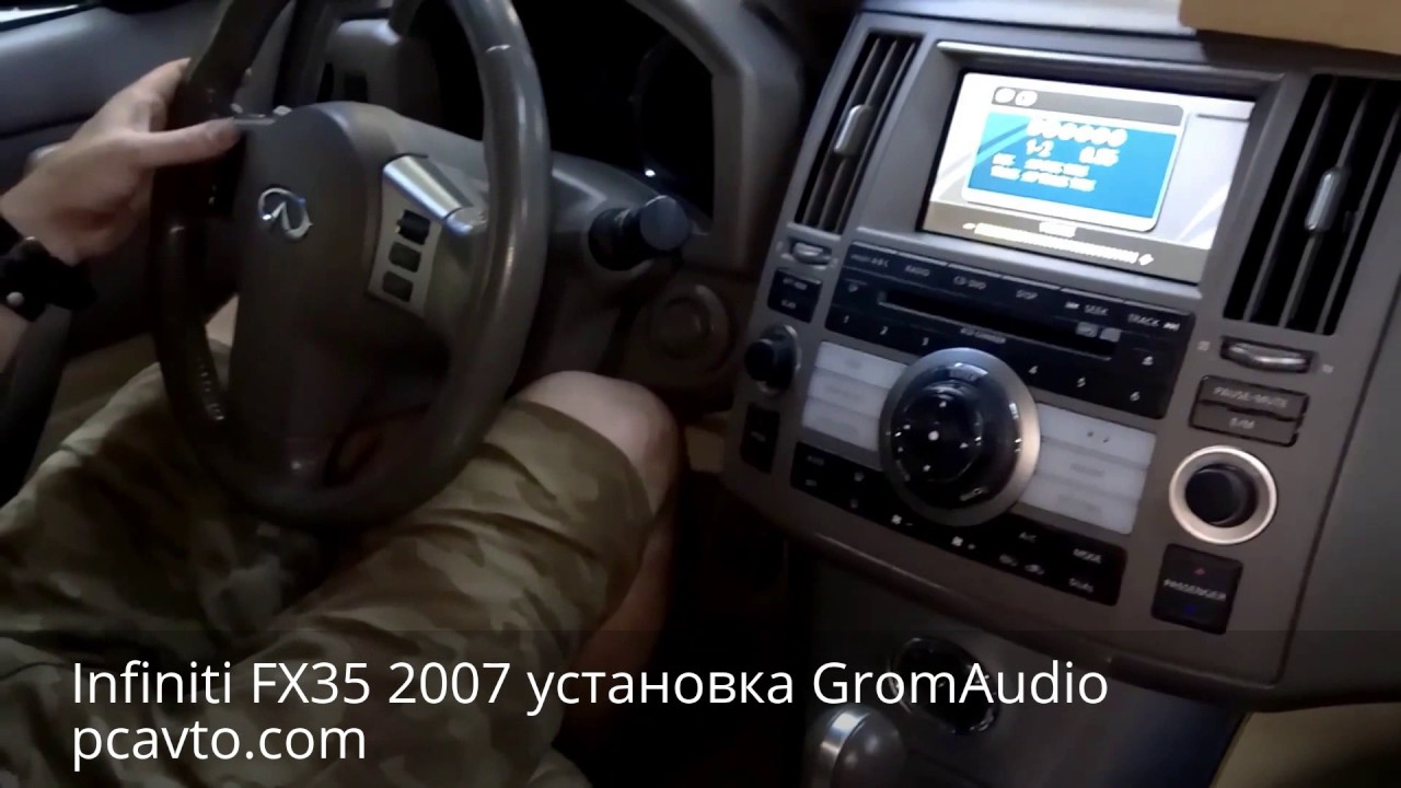 So regardless, I was sitting there in the slow moving traffic and thinking about connected cars. I read last night that GROM Audio created a new attachment for their car systems, specifically designed to enhance radio availability by %.