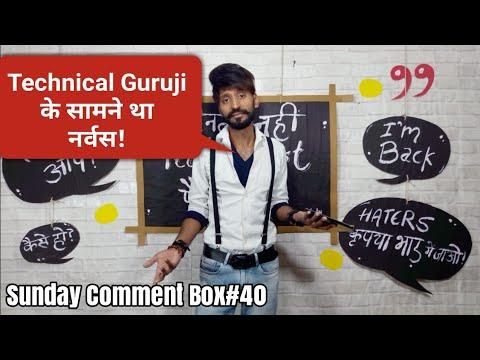 Technical Guruji ke Samne tha Nervous!   Kbhi kiss kiya Etc   Sunday Comment Box#40