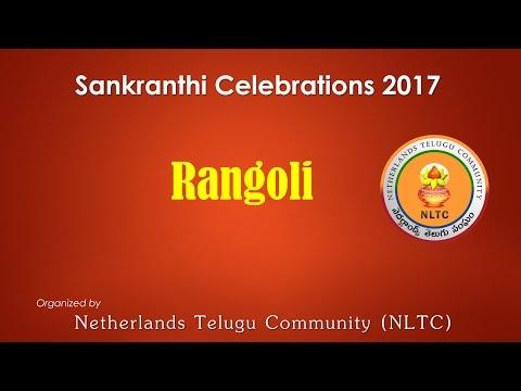 [NLTC] Sankranthi 2017 Rangoli