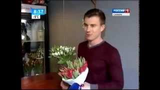 Цветочки бантики(Сюжет о салоне и службе доставки цветов в Самаре http://bantiki.me http://vk.com/bantikime., 2014-04-04T11:05:58.000Z)