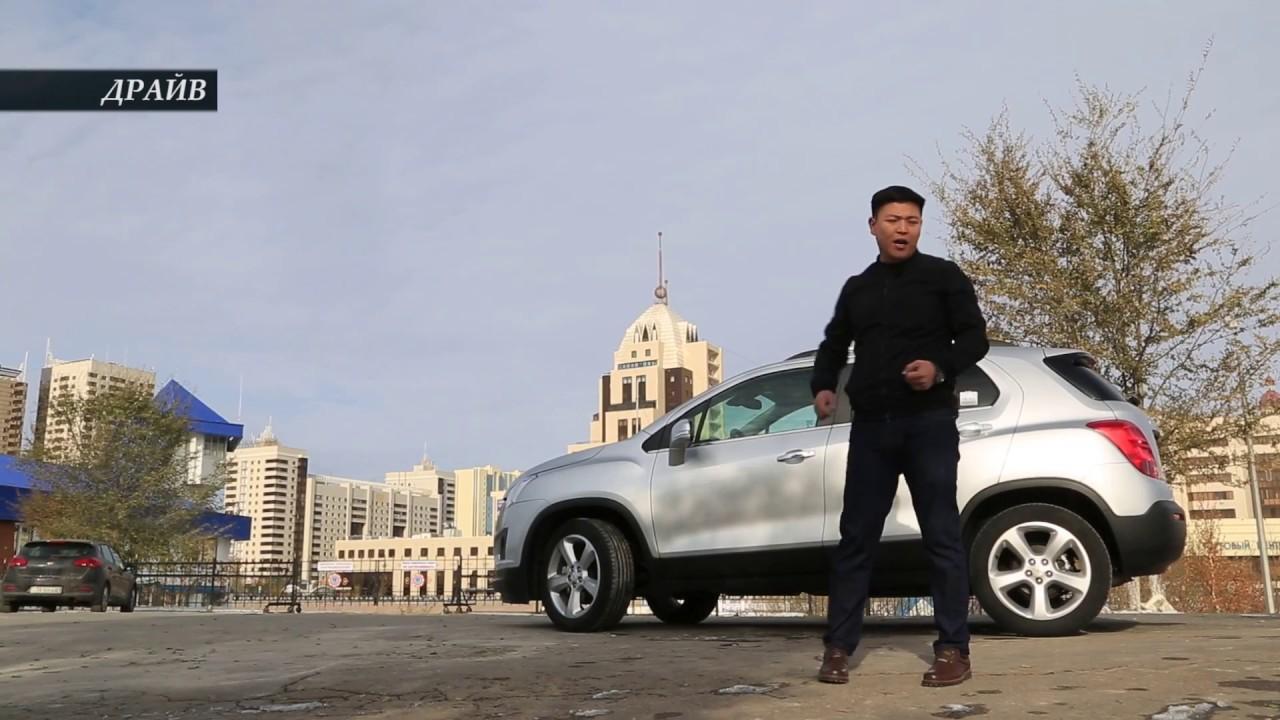 Chevrolet Tracker - YouTube