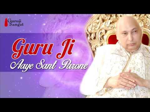 Guruji Sangat | Aaye Sant Parone | Om Namah Shivaya Shivji Sada Sahay