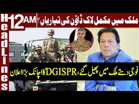 Pak Army Troops Assisting Civil Administration Nationwide | Headlines 12 AM | 29 Mar 2020 | Express