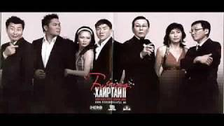 Bi chamd hairtai 2009 OST album CD mp3 download