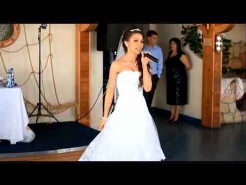 Песня про невесту ты моя невеста