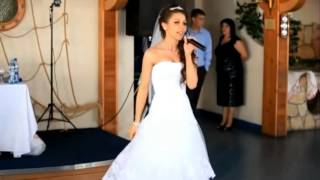 Свадебная песня невесты - Только мой