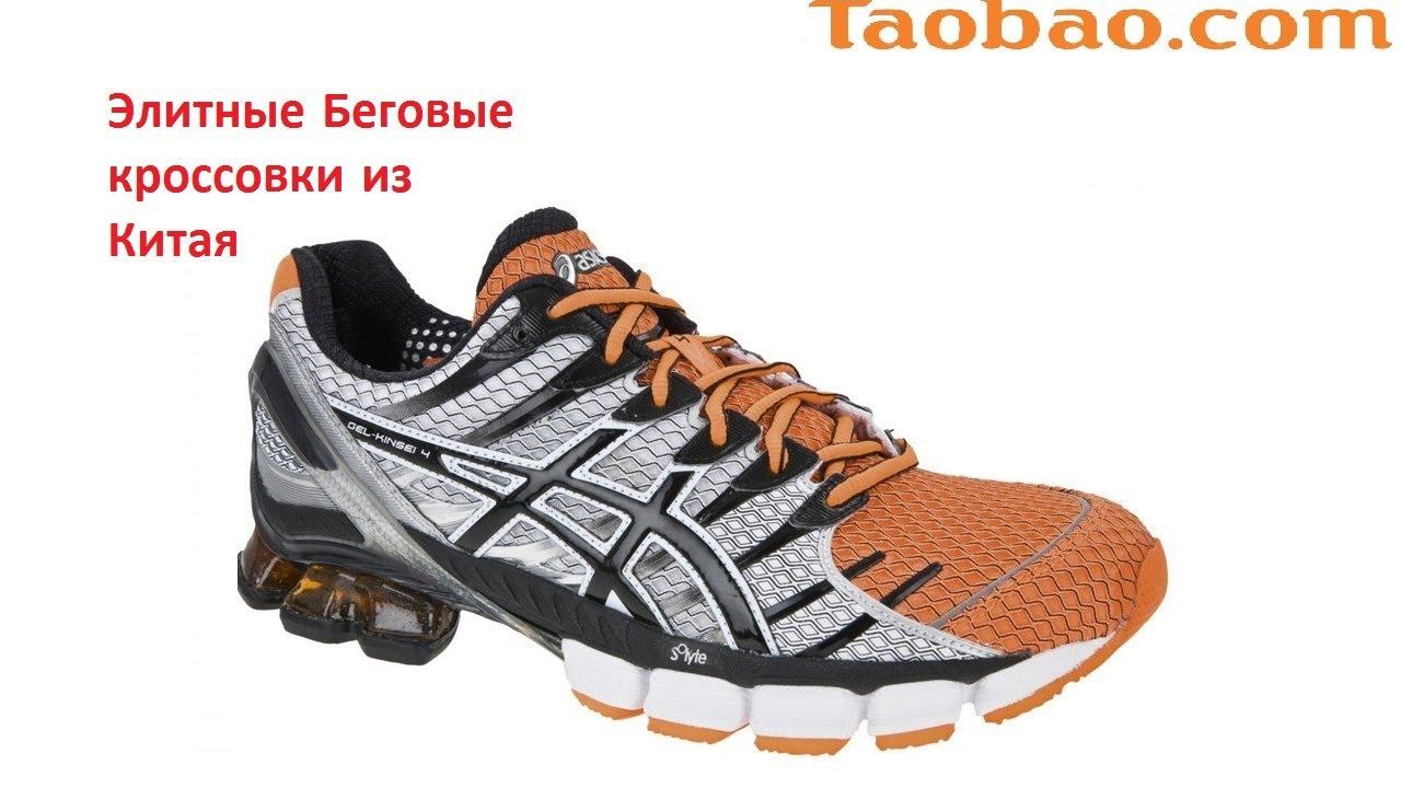 Тест непромокаемых кроссовок ASICS GEL-PULSE 6 G-TX - YouTube