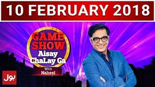 Game Show Aisay Chalay Ga | 10th Feb 2018 | Full Episode | BOL News
