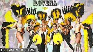 Шоу-балет «Ровена» – Каталог артистов