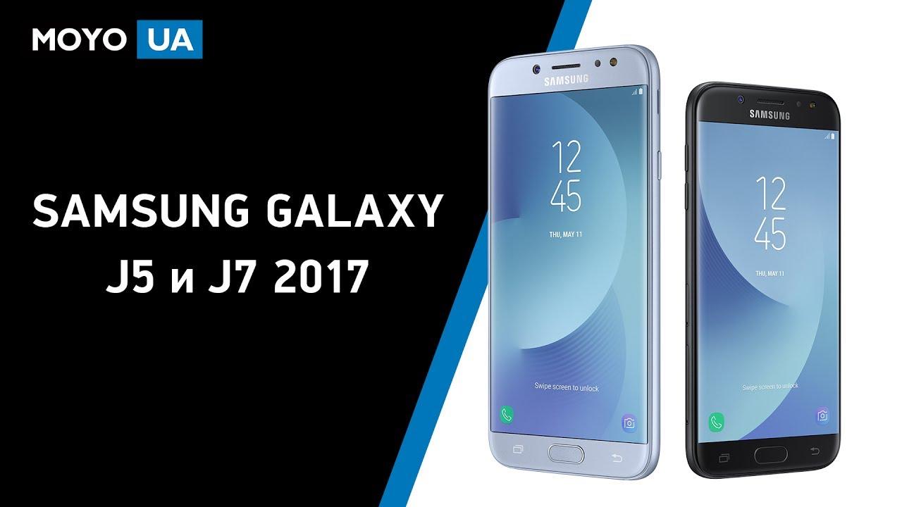 Обзор смартфонов Samsung Galaxy J5 2019 и J7 2019