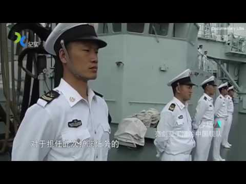 US Navy ship sails within 12 miles of disputed Chinese manmade island