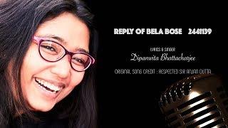 Reply of Bela Bose by Dipanwita Bhattacharjee (Original tune Credit by Sir Anjan Dutta)