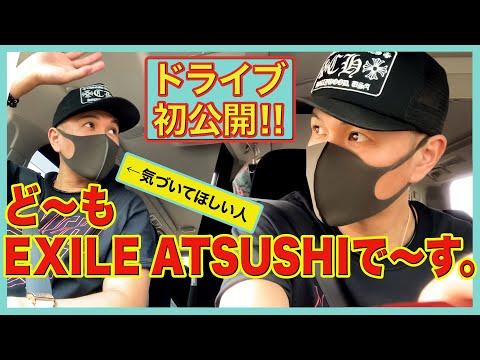 本邦初公開! 運転姿をお見せしちゃいます!! EXILE ATSUSHIの完全プライベートドライブの様子をお届け! そして!そして!!未発表のアルバム収録曲も少しだけ ...