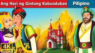 Ang Hari ng Gintong Kabundukan | Kwentong Pambata | Mga Kwentong Pambata | Filipino Fairy Tales