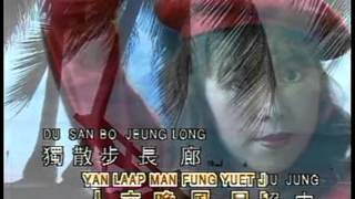 李键莨 Li Jian Liang - 彩云追月 Cai Yun Zhui Yue