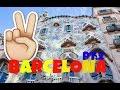 Quando il VENTO ti è NEMICO - Barcelona pt.2