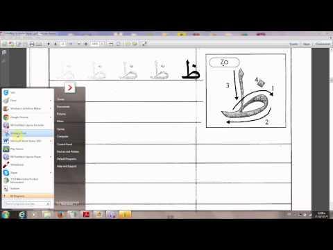 learn arabic Gateway to arabic 1 part 2