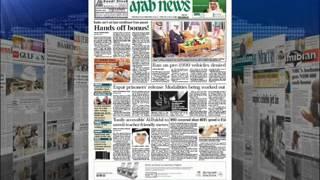 INTERNATIONAL PRESS  DU 06  02   2015