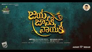 jayajanki nayaka | Nuvvele Nuvvele | Song BGM Version 2