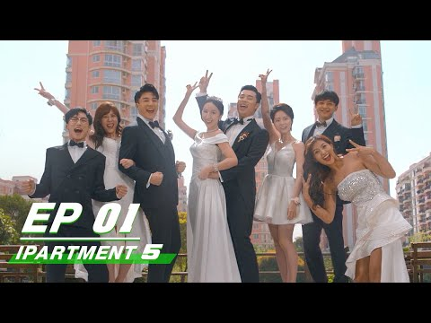 【SUB】 E01 iPartment 5  爱情公寓5 | iQIYI