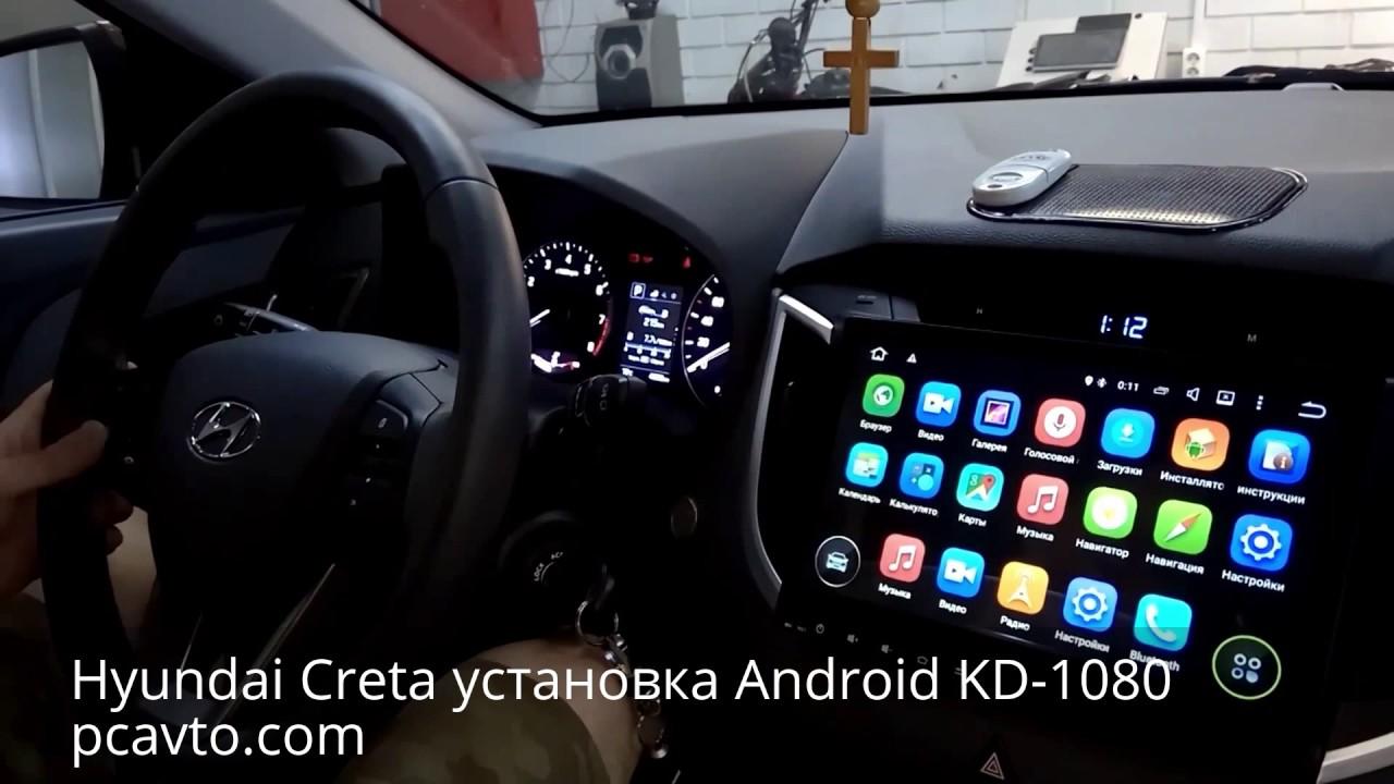 Hyundai Creta установка магнитолы на Android KD-1080
