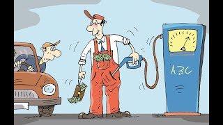 Обман на АЗС ❓❗    .  Проверка мерника на точность.Cheating at the gas station