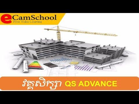 Advance for Quantity Surveyor Staff for Construction Company (Speak Khmer)