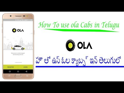 How To Use Ola Cabs In Telugu || How To Book Ride In Ola Cabs || How To Book Ola Cab 2018