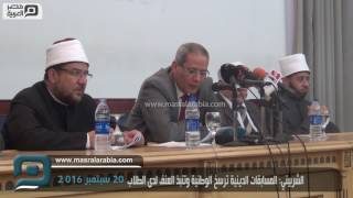 وزير التعليم: نربي طلابنا على مبادئ الإسلام واحترام الرأي المخالف