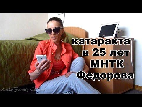 Экскурсия по операционной - Екатеринбургский центр МНТК Микрохирургия глаза