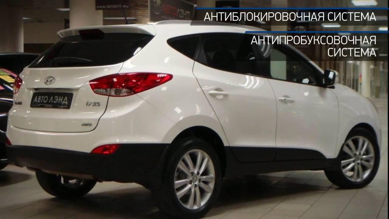 Более 193 объявлений о продаже подержанных хюндай их35 на автобазаре в украине. На auto. Ria легко найти, сравнить и купить бу hyundai ix35 с пробегом любого года.