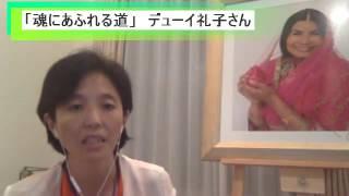 Popular Videos - スピリチュアルTV & Presentation