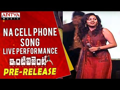 Na Cell Phone Song Live Performance  @ Inttelligent Pre Release Event