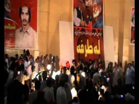 Gul Panra In Trouble Swat Waduadia Hall