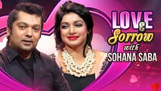 Love & Sorrow | TV Programme | Sohana Saba, Shahriar Nazim Joy