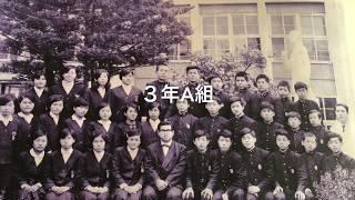 簾舞中学校21期卒業合同クラス会