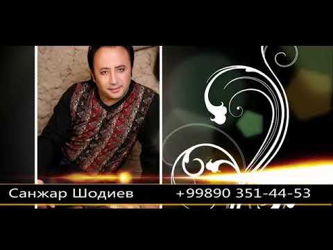 SANJAR SHODIYEV MP3 СКАЧАТЬ БЕСПЛАТНО
