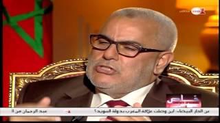 ابن كيران يشرح حقيقة وتفاصيل خلافه مع الوزيرين أخنوش وبوسعيد