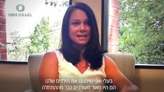 פונדקאית מספרת: איך המשפחה והקרובים הגיבו להחלטה להיות פונדקאית