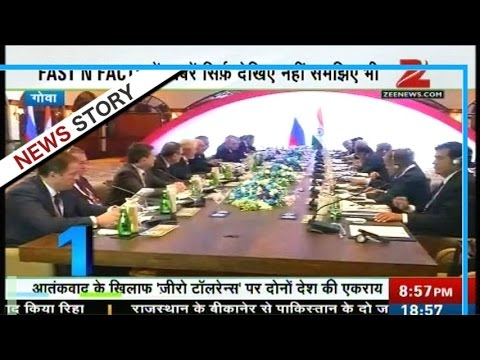 Bilateral talk between PM Modi and Vladimir Putin in the BRICS summit