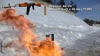 Испытания бронестали: замедленный расстрел брони из АК-74 для бронежилета и входных дверей