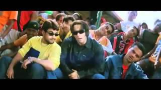 O Jaana - Tere Naam (2003)  HD  || BeingSalmanKhan.net ||