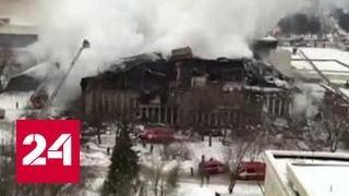 В Москве восстановят сгоревшее здание библиотеки ИНИОН