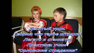 Видео-школа на гармони П.Уханова-10 УРОКОВ!!!