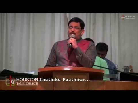 Thuthiku Paathirar by Ps. Paul Thangiah at Houston Tamil Church