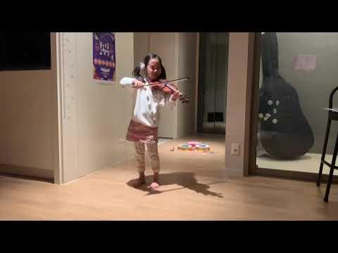 유모레스크(Humoresque) Yun-a Do (aged 6)