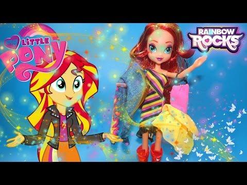 Мой маленький пони Эквестрия Герлз игрушка Сансет Шиммер с двумя нарядами Рэйнбоу Рокс #mlp #fim #EG
