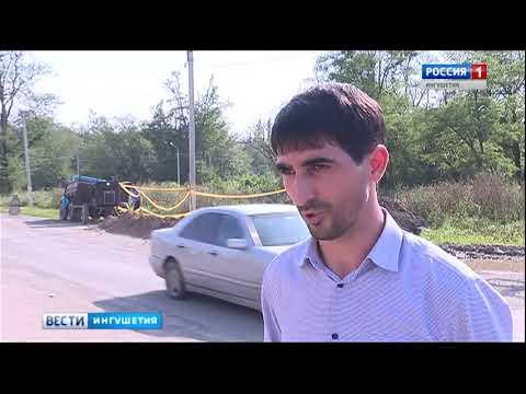 Сюжет   специалисты АО Газпром газораспределение Назрань проводят ремонт сетей Назрановском районе 2